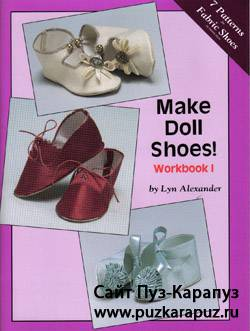 Make Doll Shoes! Workbook I-II