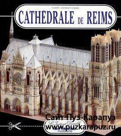 L'Instant Durable №37 - Cathedrale de Reims