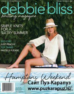 Debbie Bliss Knitting Magazine 2010 Spring-Summer