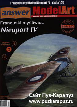 Answer ModelArt 05-2006 - легендарный французский самолёт Nieuport IV
