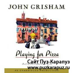 John Grisham - Playing for Pizza (Аудиокнига/ENG)