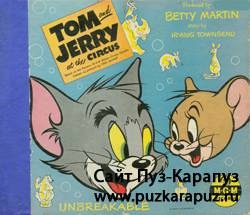 Tom and Jerry at the circus / Том и Джерри в цирке