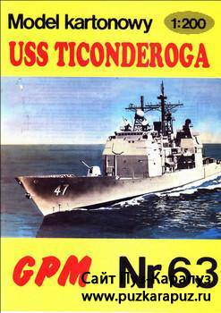 GPM №63 - model missile Cruiser USS Ticonderoga