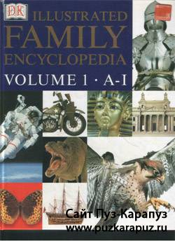 Illustrated Family Encyclopedia. Vol.1-2