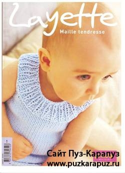 Phildar layette 2004 maille tendresse