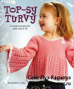 Top-sy Turvy