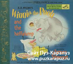 Winnie-the-Pooh and the Heffalump