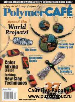 Polymer Cafe Vol.4 No.3 - Summer 2006