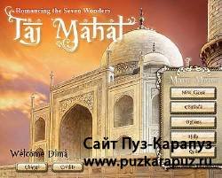 Romancing the Seven Wonders Taj Mahal (PC)
