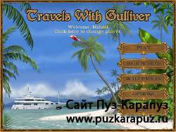 Travels With Gulliver (PC/2010)