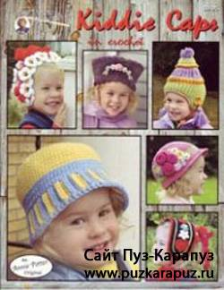 Kiddie Caps in crochet