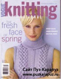 Vogue knitting Spring-Summer 2002