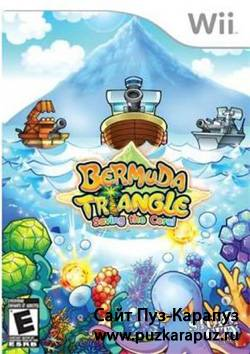 Bermuda Triangle. Saving The Coral [2010] USA