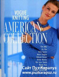 Vogue Knitting. American Collection