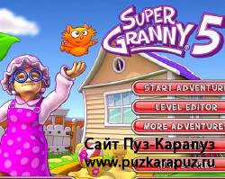 Super Granny 5 (PC)