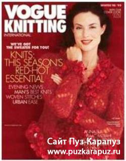 Vogue Knitting  Winter 1998-1999