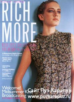 Rich More Vol.84