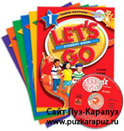 Английский язык  Let's Go, Third Edition 1-6 (Starter, Student books, Workbooks, 14 CDs)