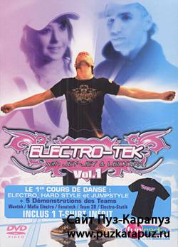 Electro-tek with Jey-Jey & Lecktra (2007) DVDRip
