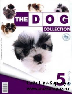 The Dog Collection 5: Ши-тцу