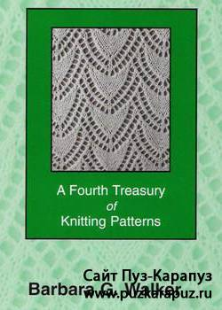 B.G. Walker - A Fourth Treasury of Knitting Pattern