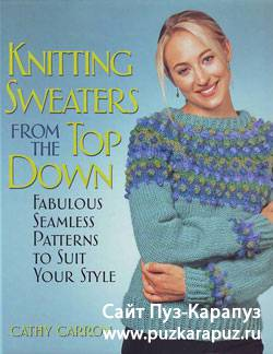Knitting sweater from the top down