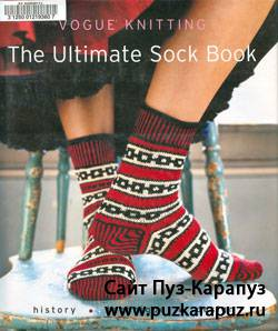 Vogue Knitting: The Ultimate Sock Book