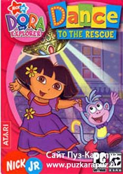 Dora The Explorer - Dance To The Rescue(2005) PСENG