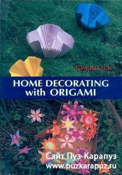 Home Decorating With Origami