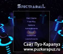 Spectraball (Full/PC)