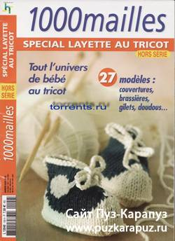 1000 Mailles Nomero special hors-serie Special layette au trico