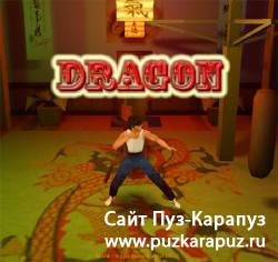 Dragon (New)