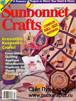 Sunbonnet Crafts (autumn 1992)