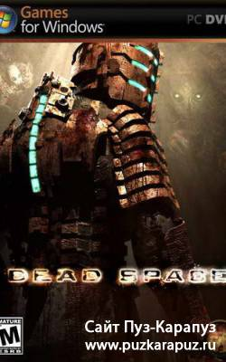 Dead Space (2008/RUS/RePack 2,85 GB)