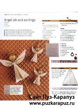 Origami Jewelry: More Than 40 Exquisite Designs to Fold and Wear (��������� � ������� �������)
