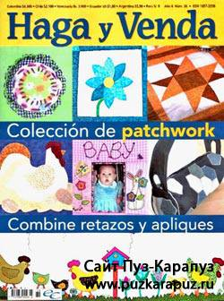 Haga y Venda colleccion de patchwork № 36
