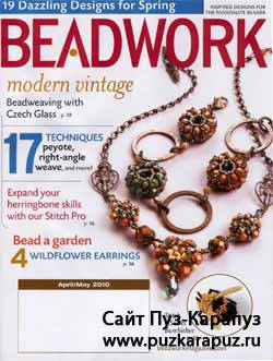 Beadwork April/May 2010