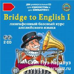 Bridge to English 1 лингафонный базовый курс английского языка