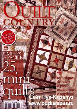 Quilt Country Hors Serie 25 mini quilts 3, 2009