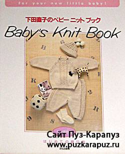 Babys Knit Book 1995