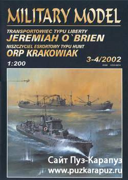 Military Model 3-4/2002 - Ship Jeremiah O'brien & ORP Krakowiak