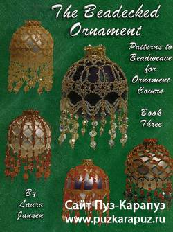 The Beadecked Ornament. Book Three