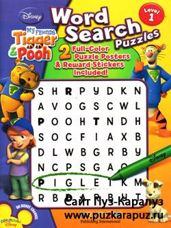 Word search puzzles (My friends Tigger and Pooh). Level 1