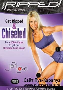 Jari Love - Get Ripped! and Chiseled (2006) DVDRip