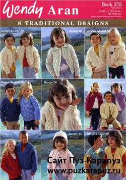 8 Traditional Aran Kids' Designs