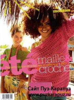 Phildar N°471 Maille Crochet Collection Ete 2007