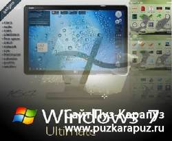 �������� ������� ��� Windows 7