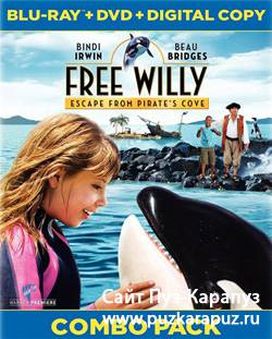 ���������� �����: ����� �� ��������� ����� / Free Willy: Escape from Pirate's Cove  (2010 ) BDRip
