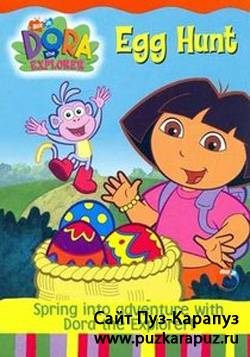 Dora the Explorer - Egg Hunt (2004) DVD5