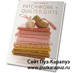 Last Minute. Patchwork + quilted gifts